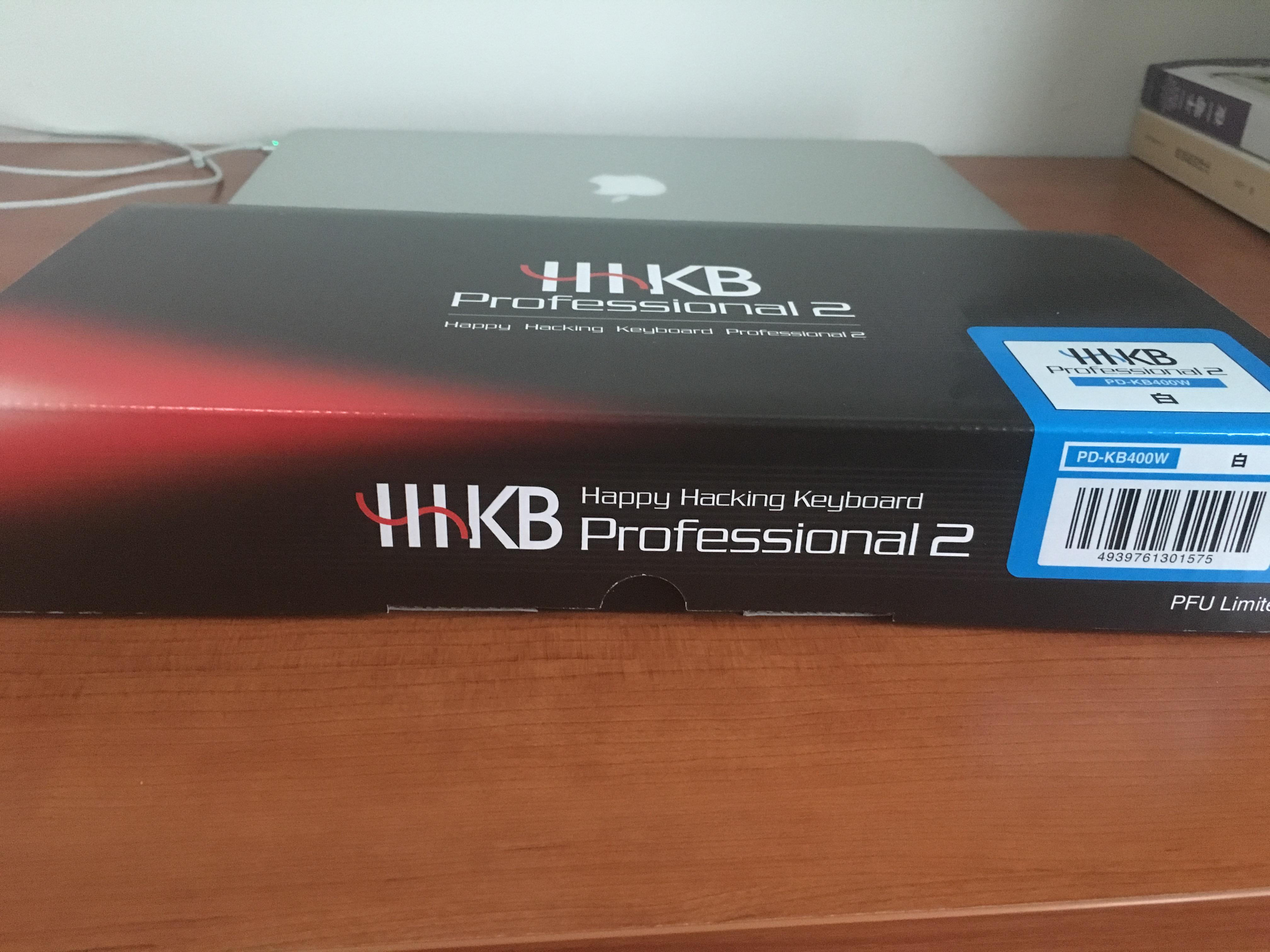 HHKB3.JPG